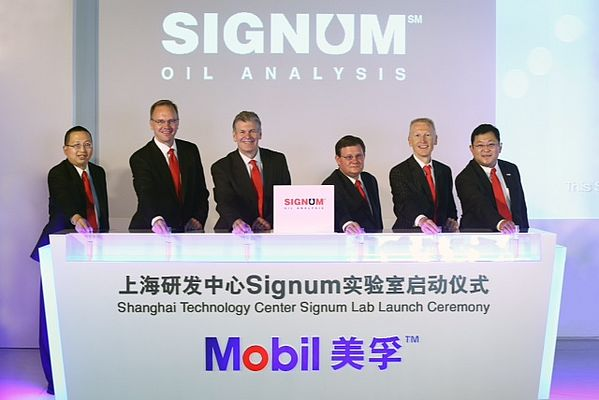 ExxonMobil Launches New Signum Laboratory in Asia Pacific