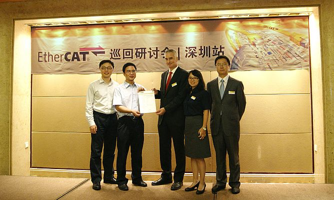 EtherCAT: First Official Chinese Conformance Certificate