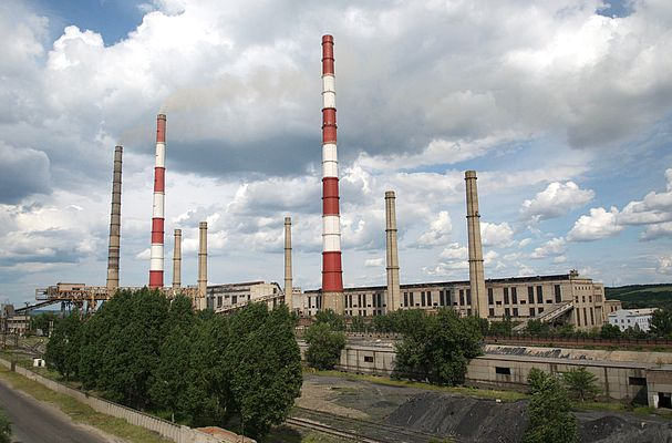Lugansk thermal power plant in north eastern Ukraine
