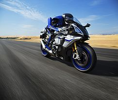 Yamaha Showed its Ability to Combine Robot Technology and Track Action at its Annual Distributor Meeting