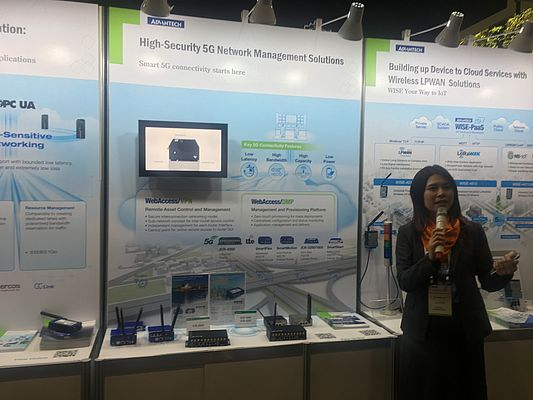 Advantech's high-security 5G management solutions showcased at 2020 World Partner Conference