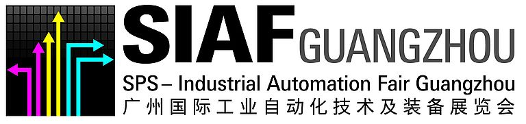 SIAF Guangzhou 2014 Sets New Records