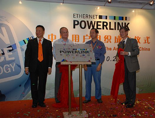 POWERLINK Association China commences work