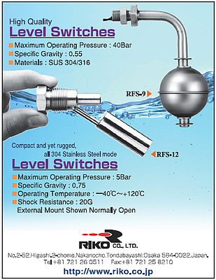 Level Switches, RFS Series