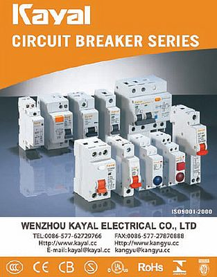 Circuit breaker series