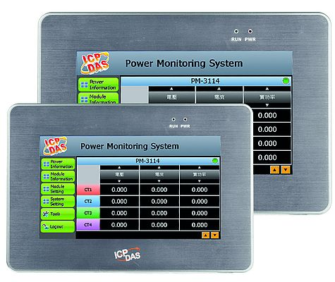 PDM from ICPDAS can support up to 32 I/O modules, logic editor and alarm notifications