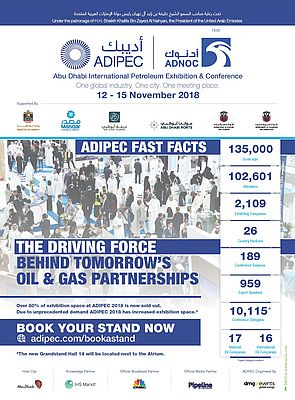 Abu Dhabi International Petroleum Exhibition & Conference
