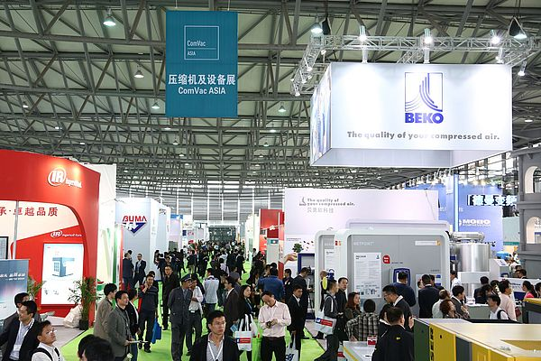 Industrial Fairs in Shanghai Achieve Further Growth