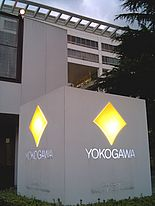 Yokogawa Establishes a new Subsidiary in Norway