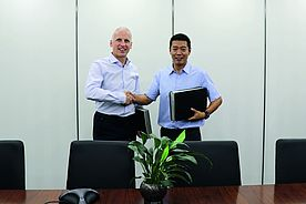 Basler AG Signed a Join Venture Agreement with Chinese Distributor Beijing Sanbao Xingye