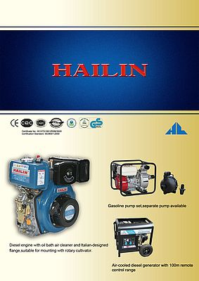 Products from Fuzhou Hailin