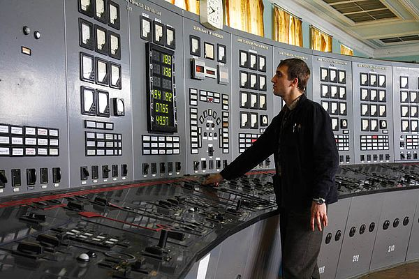 Control board at Unit 10 of the Lugansk thermal power plant
