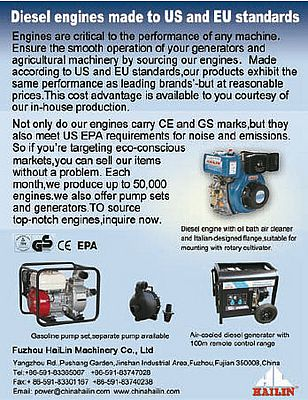 Diesel engines, generators, pumps