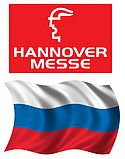 Hannover Messe named Russia