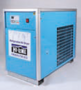 Refrigerant air dryers